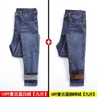紧身高腰加绒牛仔裤女冬季2018新款韩版显瘦加厚复古蓝小脚裤