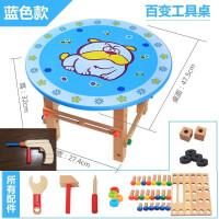拆卸椅子多功能拆装工具螺母丝组装组合儿童拼装木制积木玩具 +电钻
