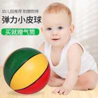 儿童玩具球类弹力充气拍拍球婴幼儿皮球篮球蓝球小孩手抓球手柄球