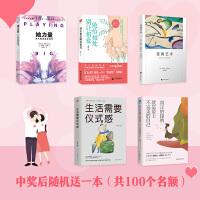 最浪漫的七夕礼物(七夕抽奖专用商品)