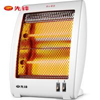 先锋(Singfun)取暖器 小太阳 电暖器 家用电暖气 室内加热器 台式电暖炉NSB-9TQ1 高效升温DF825
