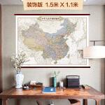 中国地图(双全开 1.5m*1.1m 红色仿木纹  西式仿古风格 筒装)