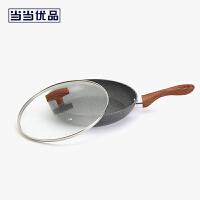 当当优品 复底麦饭石不粘平底煎锅 电磁炉通用 24厘米 深灰