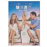 原装正版 随波逐流 DVD9 亚当・桑德勒 詹妮弗・安妮斯顿 影视系列光盘
