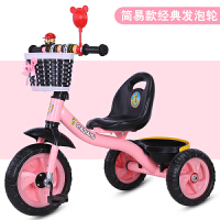 儿童三轮车脚踏车1-3-2-6岁大号女宝宝轻便小孩婴儿手推车YW140