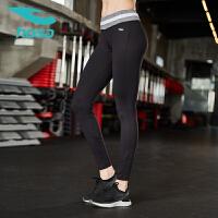 浩沙hosa健身裤女士跑步健身运动裤九分裤中腰新款修身透气训练裤