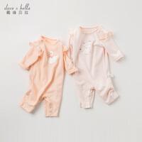 [2件3折价:71.1]davebella戴维贝拉婴儿衣服连体衣新生儿全棉衣服女宝宝哈衣
