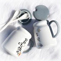 牛奶水杯子陶瓷情侣款早餐日式家用一对简约清新森系马克杯带盖勺