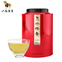八马茶叶 铁观音浓香型安溪铁观音茶叶小浓香茶叶高档礼盒500g