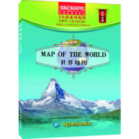 MAP OF THE WORLD 世界地图(中英对照) 马金祥李安强 中国地图出版社 9787503181337