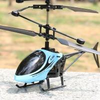 2通遥控飞机带灯光耐摔遥控直升机儿童模型玩具