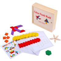 创意七巧板智力拼图世界几何积木儿童木质玩具120片带题目