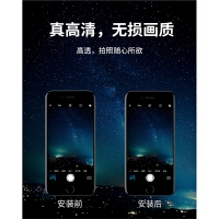 joyroom iphone7镜头膜7plus摄像头保护圈8p 苹果高清钢化后膜i8