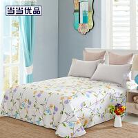 【2件5折】当当优品 纯棉斜纹印花单人床单