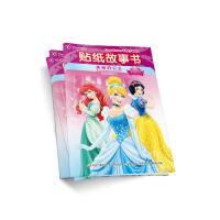 迪士尼贴纸故事书 美丽的公主