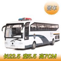 5开门!巴士玩具车旅游观光巴士公交车合金汽车校车模型玩具车