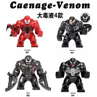 兼容乐高漫威英雄系列电影毒液2死侍蜘蛛侠玩具积木人仔Venom