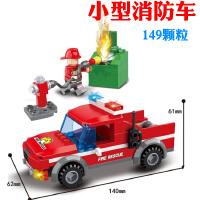 兼容乐高拼装积木警察消防局消防车军事城市启蒙男孩儿童益智玩具 小型消防车 6552