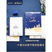晨光文具冰雪节限定胶套本创意小清新学生笔记本记事本子 A5/B5 MPY5AV98