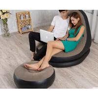 户外可折叠沙发懒人沙发舒适 单人午休椅榻榻米休闲充气沙发床