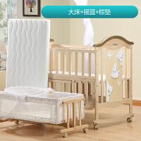 婴儿床实木多功能宝宝摇篮床新生儿bb床无漆儿童拼接大床 +棕垫