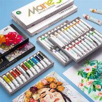 马利牌水粉水彩颜料套装初学者工具箱儿童马力牌24色小学生用马丽玛丽牌绘画涂鸦安全无毒可水洗36色手绘
