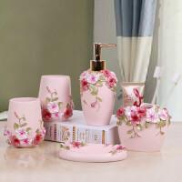 卫浴五件套洗漱套装欧式漱口杯卫生间装饰品摆件情侣刷牙杯牙刷架 卫浴 三色堇粉红#288