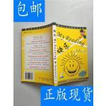 [二手旧书9成新]快乐My Reading : 四六级英语阅读. 1 /方富民等?