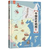 中国历史地图(升级版),洋洋兔,北京理工大学出版社,9787568255639