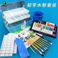 �R利牌水粉�料12 18 24 36色套�b 水粉�料套�b初�W者入�T 工具箱 水粉�P 水桶 勾��P �{色盒 �和�����套�b