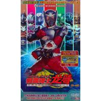 假面骑士龙骑:第1-10集(10VCD)