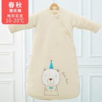 四季通用大童 婴儿睡袋秋冬季冬款棉宝宝春秋儿童被