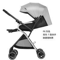 婴儿推车轻便折叠 高景观宝宝可坐可躺儿童手推车