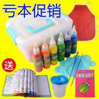 儿童手指画颜料水彩无毒可水洗手掌印宝宝画画套装幼儿园diy涂鸦