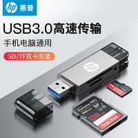 惠普USB3.0高速�x卡器多合一*sd卡tf卡�却婵ㄞD�Q器typec安卓��X�捎�otg多功能��d�m用佳能相�C�A�槭�C