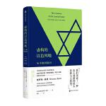 虚构的以色列地:从圣地到祖国