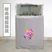 海尔小天鹅美的双缸洗衣机罩套半自动通用双杠荣事达双桶防水防晒抖音