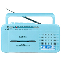 熊猫F-236播放复读收录英语学生教学用录音机正品可放磁带的收音机老式怀旧高中用外放放音机插卡U盘磁带机 蓝色