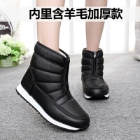 冬季妈妈鞋棉鞋中老年女滑男短靴水保暖短筒平底老人靴