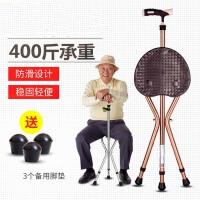 老人拐棍带凳子手杖四脚带灯三角拐杖座椅柜防滑椅子拐�E板凳可坐