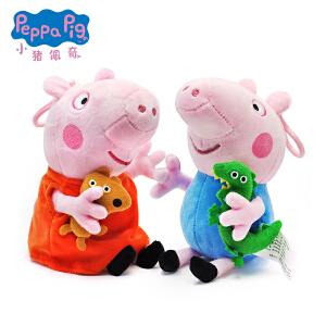 19CM小猪佩奇Peppa Pig粉红猪小妹佩佩猪正版毛绒娃娃公仔玩具