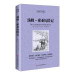 读名著学英语-汤姆・索亚历险记