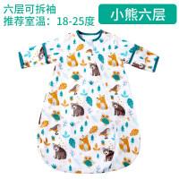 宝宝睡袋婴儿春秋薄款四季纱布0-6个月12幼儿3儿童防踢被通用