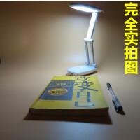 卧室床头电池护眼学生宿舍学习可以给手机台灯充电宝两用