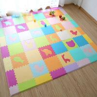 儿童泡沫地垫毯宝宝爬行垫拼接婴儿爬爬垫拼图游戏垫围栏