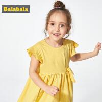 【5折价:49.95】巴拉巴拉童装女童连衣裙夏季新款儿童裙子小童宝宝裙子纯棉女