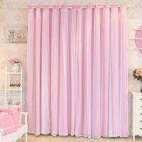 韩式粉色窗帘成品简约现代风卧室纱帘清新纯色窗帘遮光定制