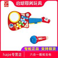Hape六合一酷炫吉他乐队麦克风 儿童吉他玩具 男女孩 1-3岁多玩法