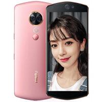 【当当自营】美图(meitu) T9 手机 4G+64G 星云粉 全网通