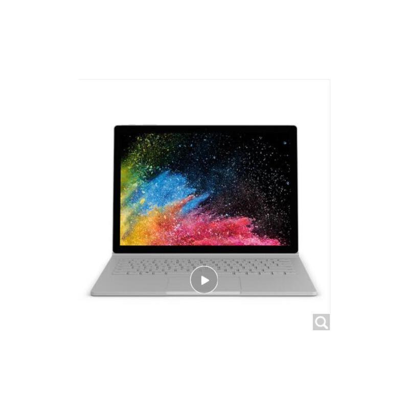 微软(Microsoft)Surface Book 2 二合一平板电脑笔记本 13.5英寸(Intel i7 8G内存 256G存储)银色 全新正品 原厂原封 顺丰包邮